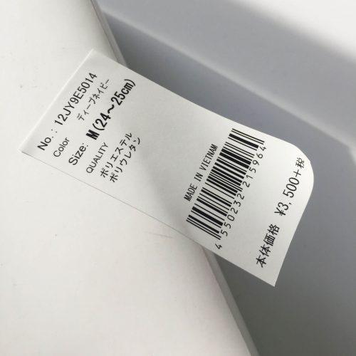 Quy trình in tem decal giấy tại KAP